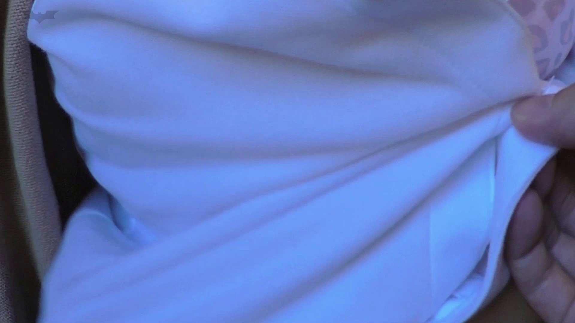 パンツを売る女 Vol.13 ノリノリのJD、そのノリでパクッ!どぴゅっと!! 盛合せ おめこ無修正画像 87枚 30