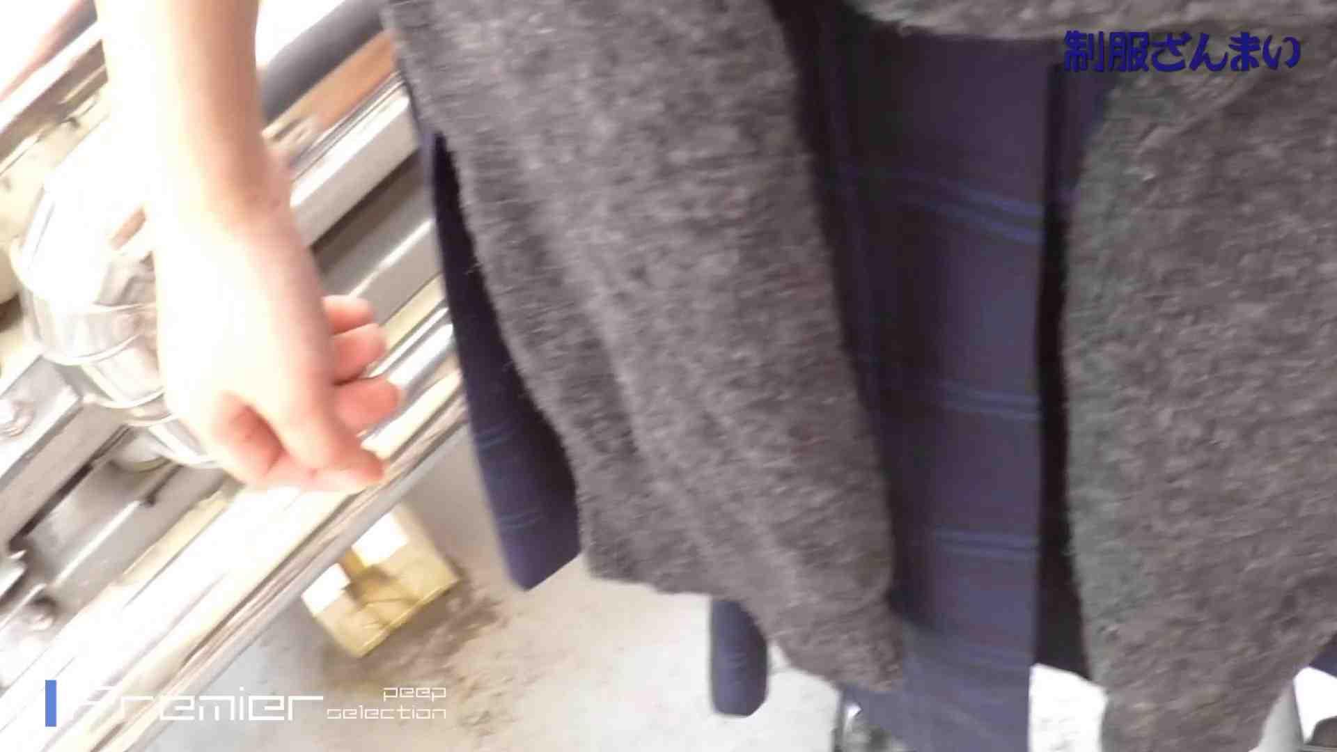 ▲2017_27位▲ パンツを売る女 Vol.23制月反女子変態ざんまい 後編 エッチなパンツ SEX無修正画像 86枚 10