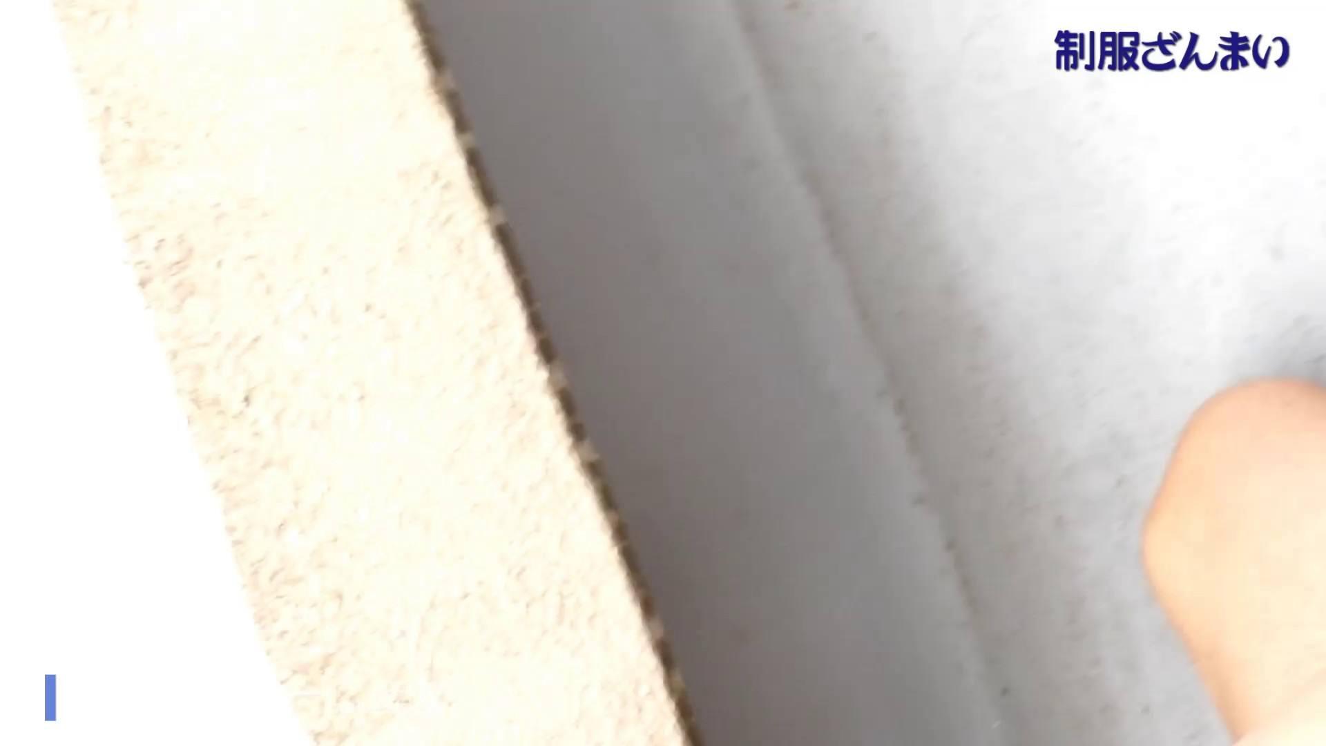 ▲2017_27位▲ パンツを売る女 Vol.23制月反女子変態ざんまい 後編 丸見え スケベ動画紹介 86枚 55