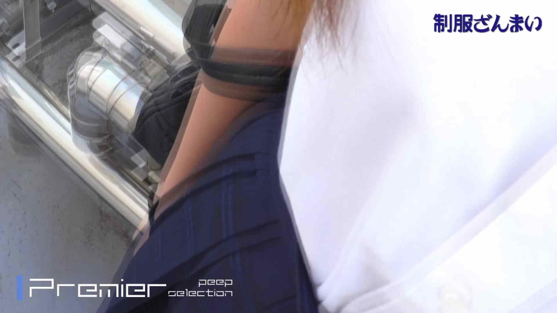 パンツを売る女 Vol.24 可愛い制月反ギャルの大胆SEX 前編 丸見え アダルト動画キャプチャ 112枚 3