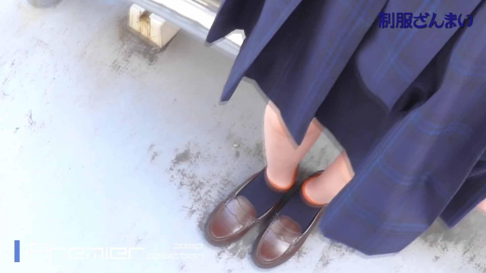 パンツを売る女 Vol.24 可愛い制月反ギャルの大胆SEX 前編 ギャル達 AV動画キャプチャ 112枚 17