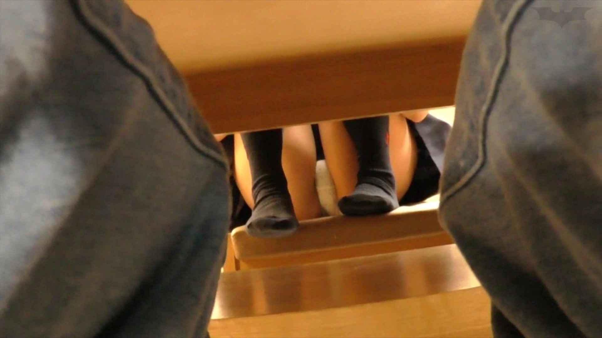 机の下の世界 Vol.02 JD+椅子+体育座り=丸見え!! 盛合せ  99枚 12