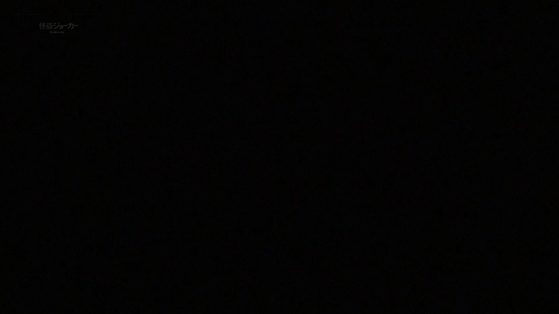 机の下の世界 Vol.03 人生色々、生足も色々!! ギャル達 ワレメ無修正動画無料 105枚 17