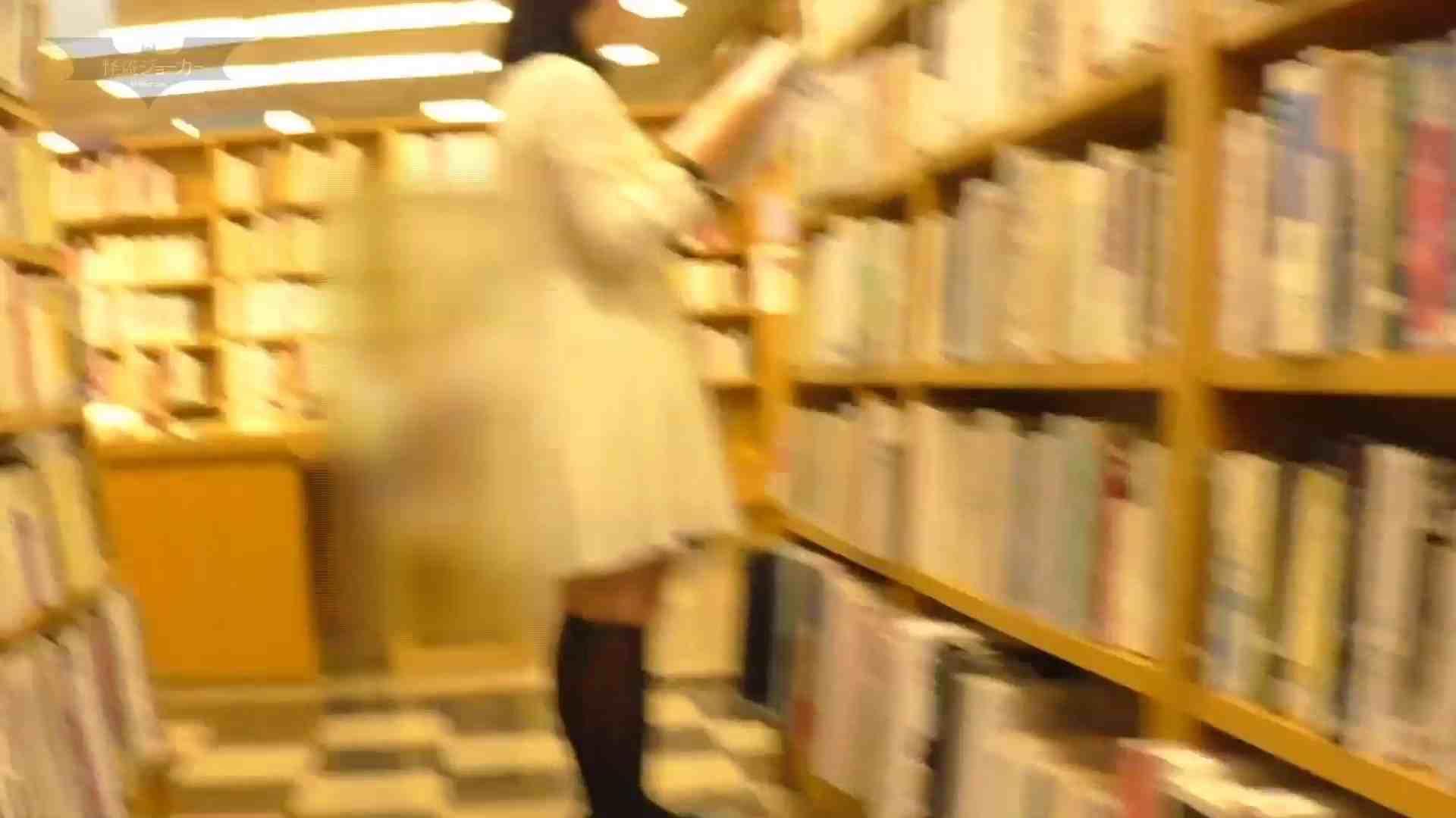 机の下の世界 Vol.03 人生色々、生足も色々!! 盛合せ   パンチラ女子  105枚 51