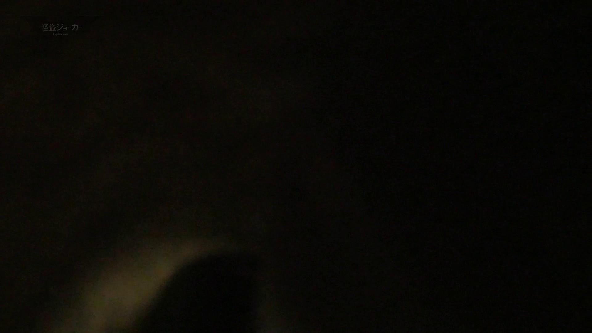 トイレ盗撮|机の下の世界 Vol.03 人生色々、生足も色々!!|怪盗ジョーカー