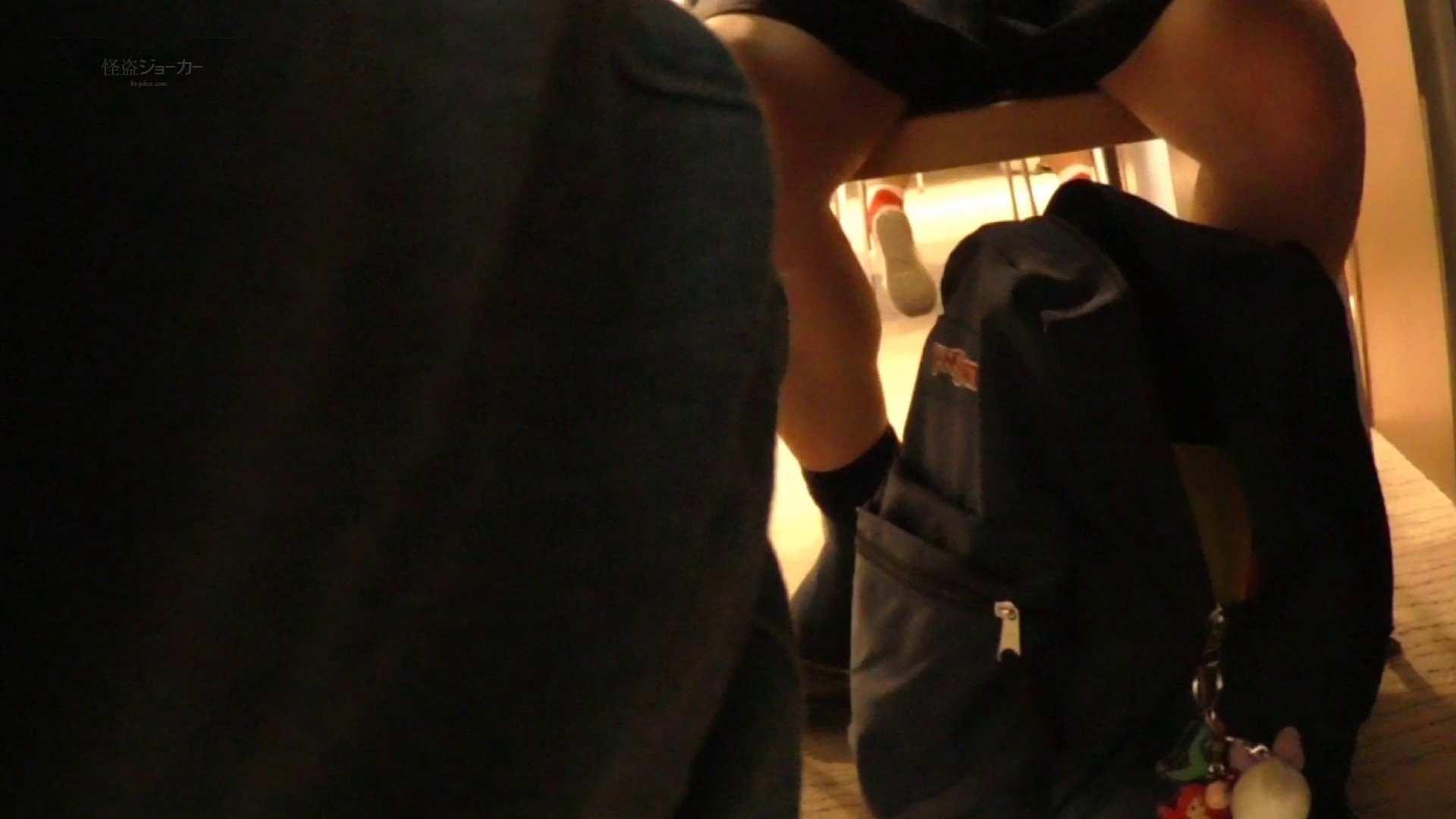 机の下の世界 Vol.03 人生色々、生足も色々!! ギャル達 ワレメ無修正動画無料 105枚 57