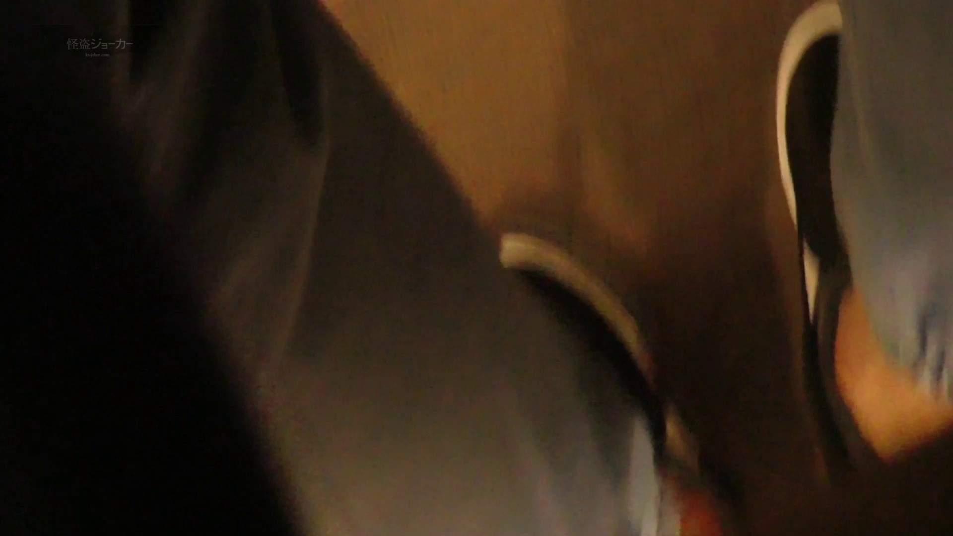 机の下の世界 Vol.03 人生色々、生足も色々!! 高画質 戯れ無修正画像 105枚 58