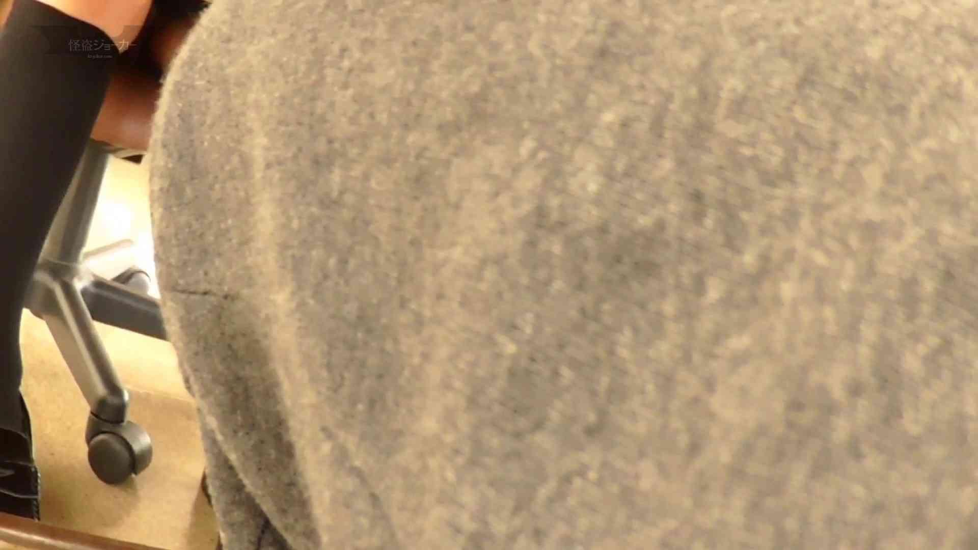机の下の世界 Vol.03 人生色々、生足も色々!! エッチなパンツ オメコ動画キャプチャ 105枚 64