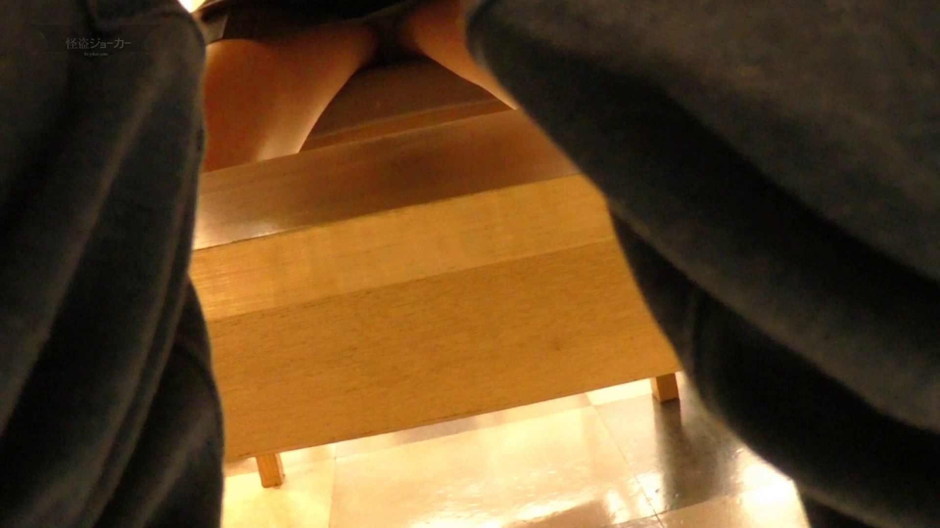 机の下の世界 Vol.03 人生色々、生足も色々!! エッチなパンツ オメコ動画キャプチャ 105枚 104