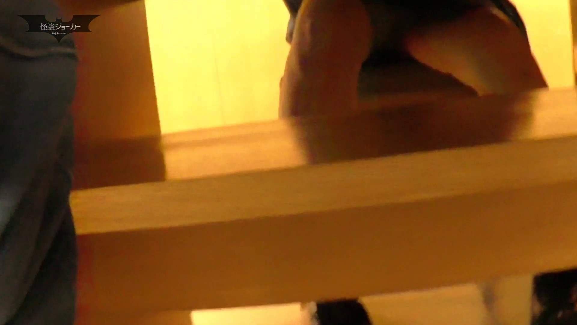 机の下の世界 Vol.04 生足はお好きですか? パンチラ女子 | 隠れた名作  98枚 13