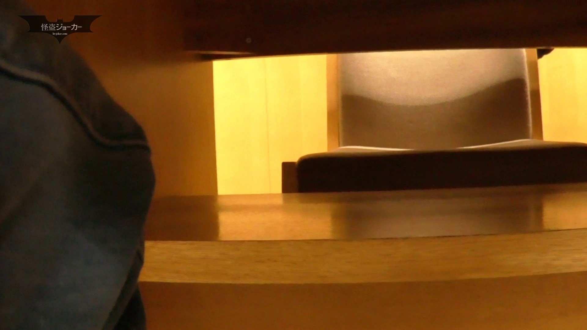 机の下の世界 Vol.04 生足はお好きですか? 盛合せ 濡れ場動画紹介 98枚 27