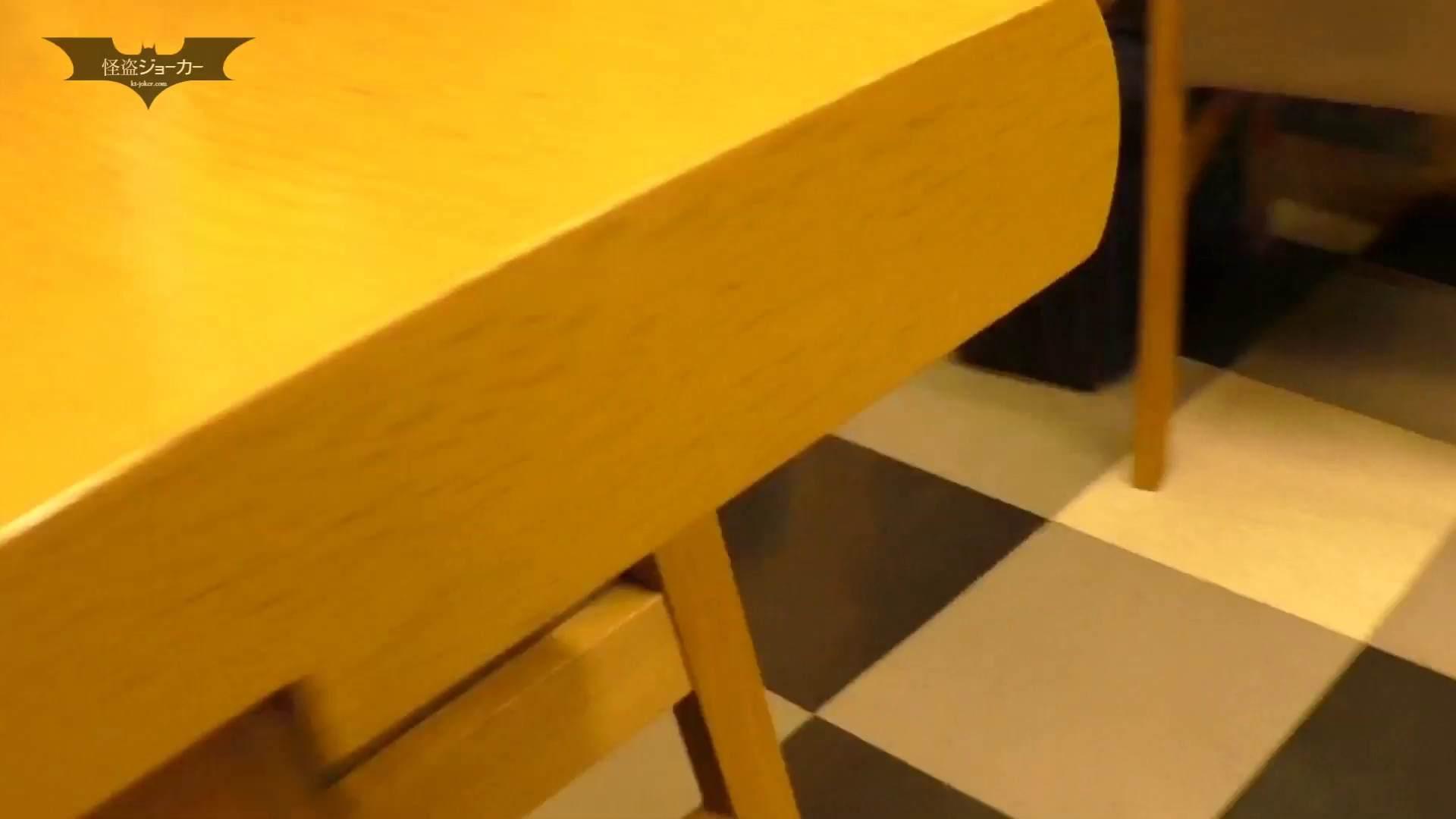 机の下の世界 Vol.04 生足はお好きですか? ギャル達 えろ無修正画像 98枚 86