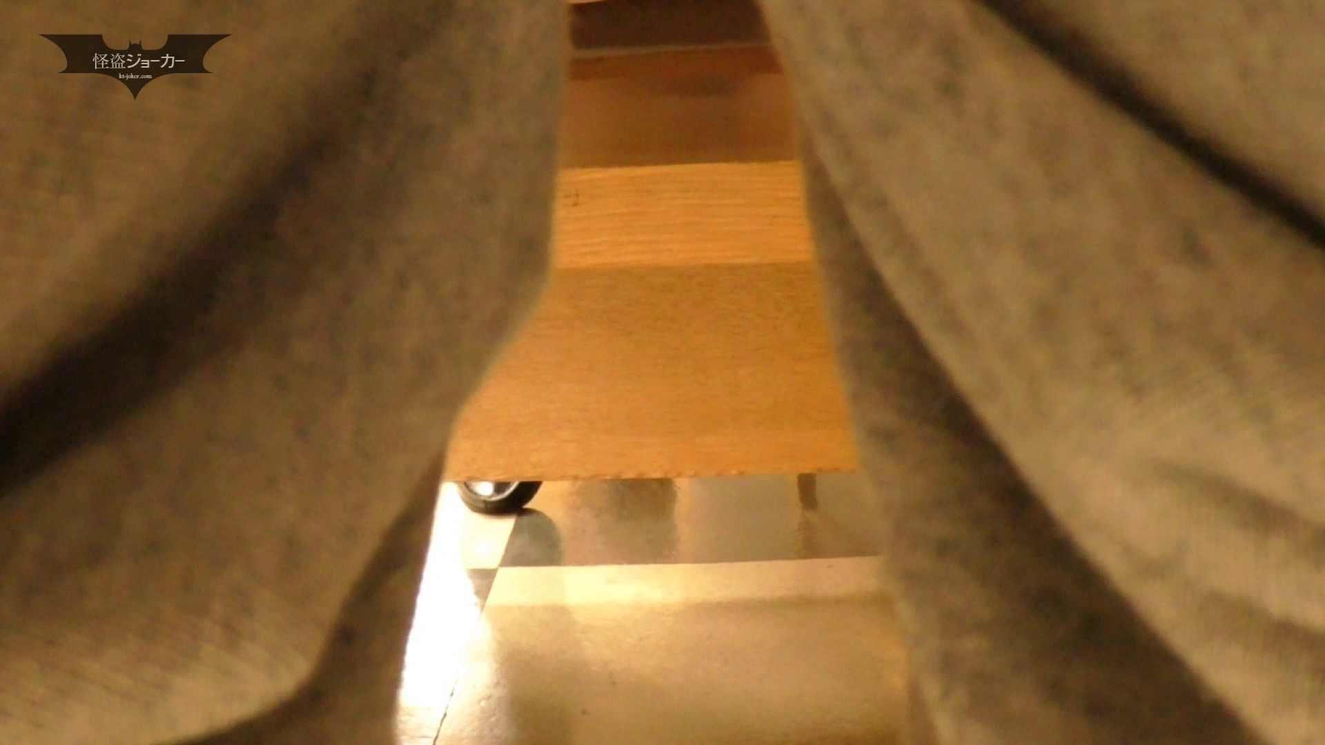 机の下の世界 Vol.04 生足はお好きですか? ギャル達 えろ無修正画像 98枚 92