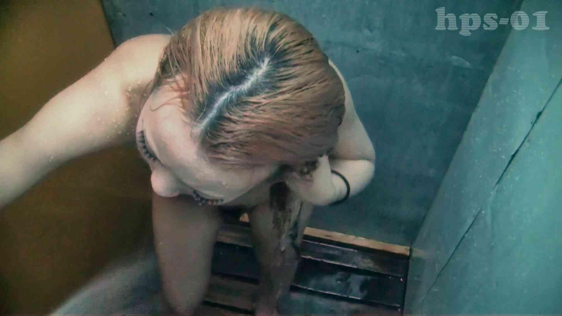 Vol.1 この体で何人の男をだましてきたのでしょう! シャワー室 AV動画キャプチャ 112枚 38