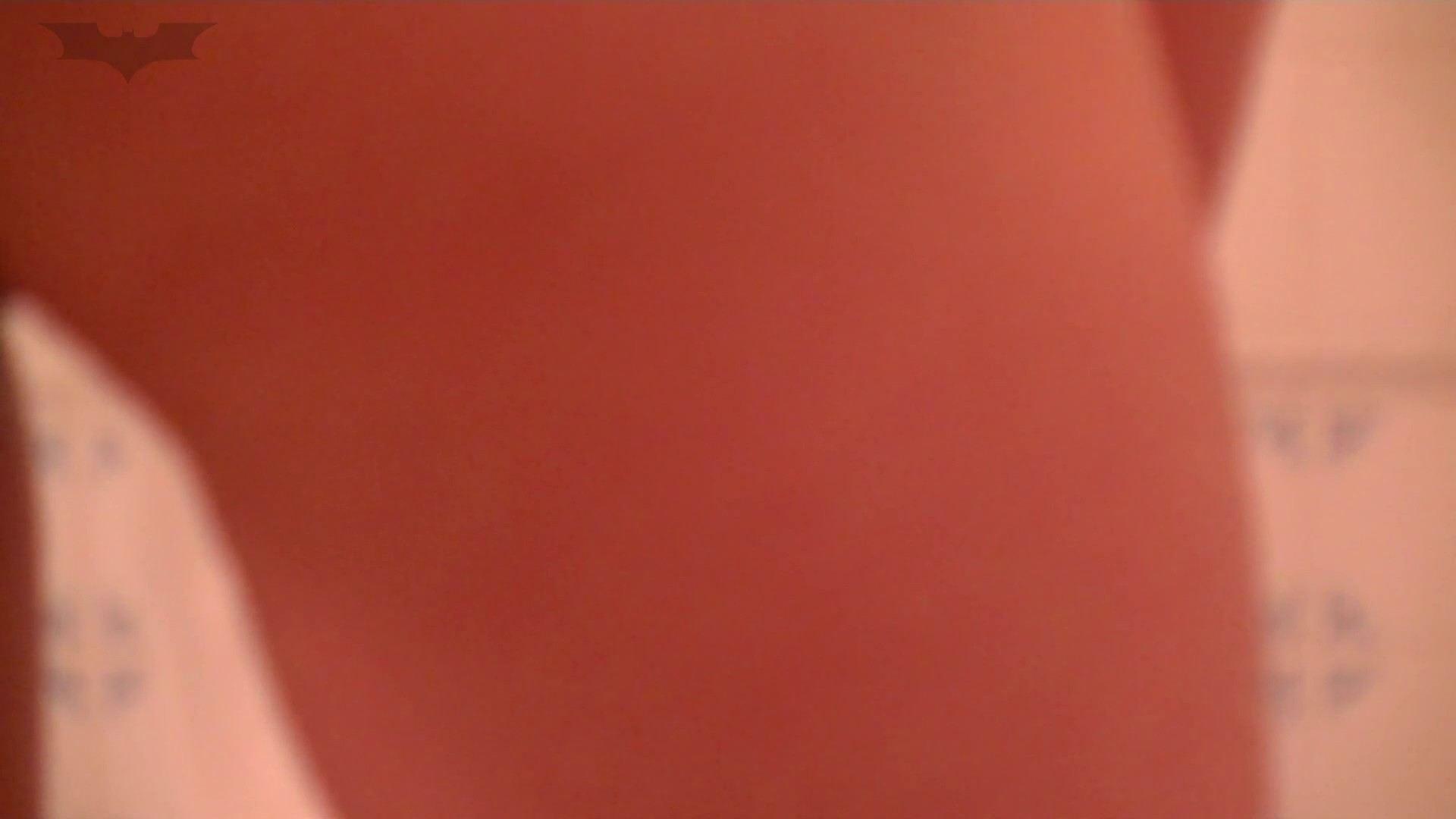 期間限定 闇の花道Vol.10 影対姪っ子絶対ダメな調教関係Vol.04 いじくり ヌード画像 81枚 15
