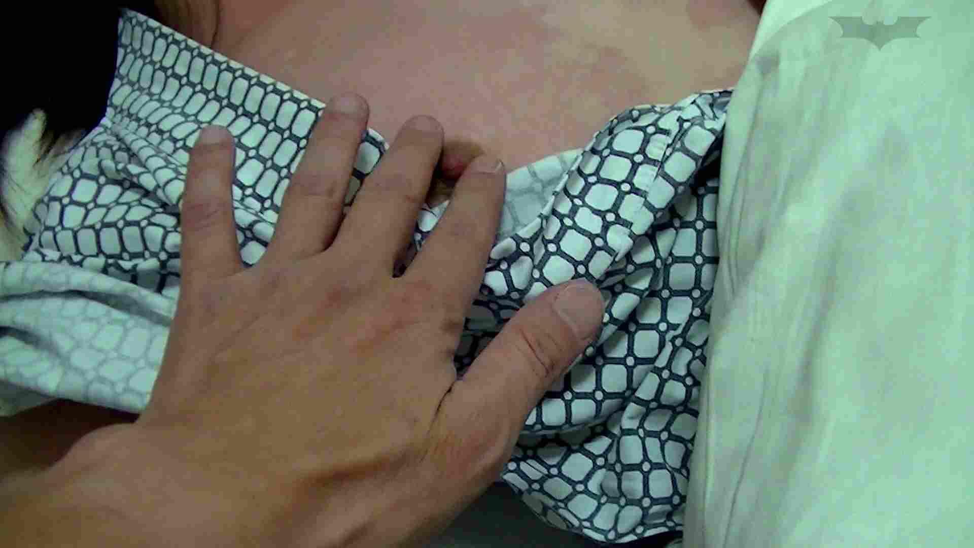 女の子の日に… 影 対 マコト いじくり すけべAV動画紹介 111枚 69