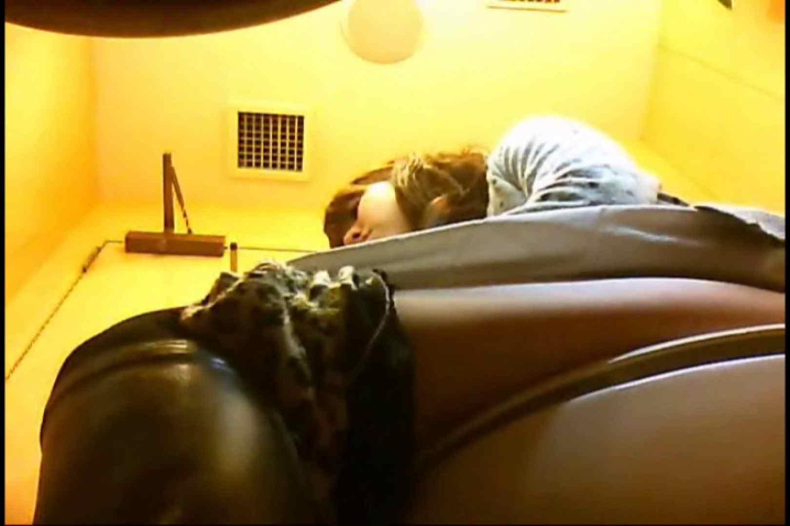 マダムが集まるデパートお手洗い Vol.01 洗面所のぞき オマンコ無修正動画無料 100枚 16