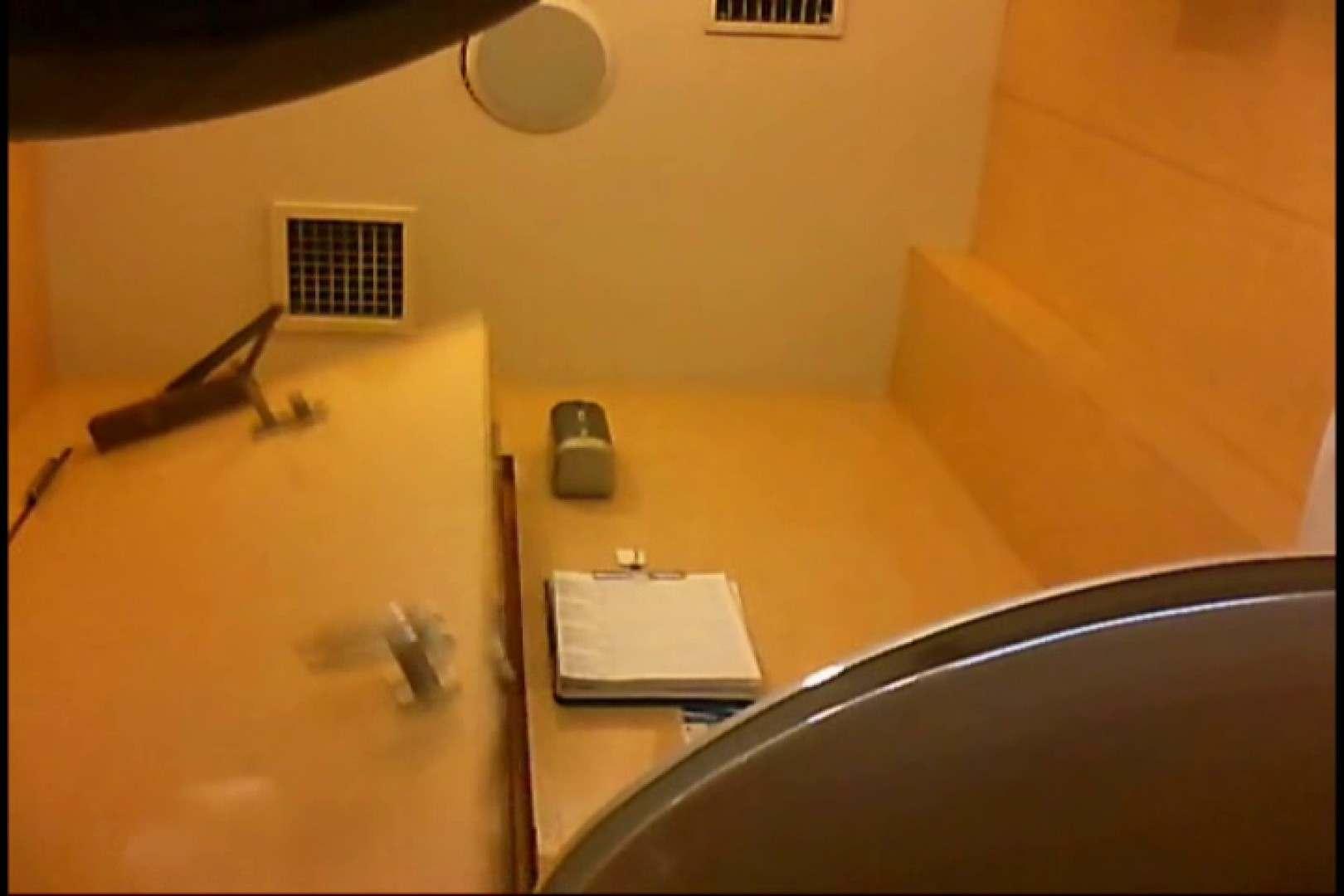 マダムが集まるデパートお手洗い Vol.01 丸見え われめAV動画紹介 100枚 74