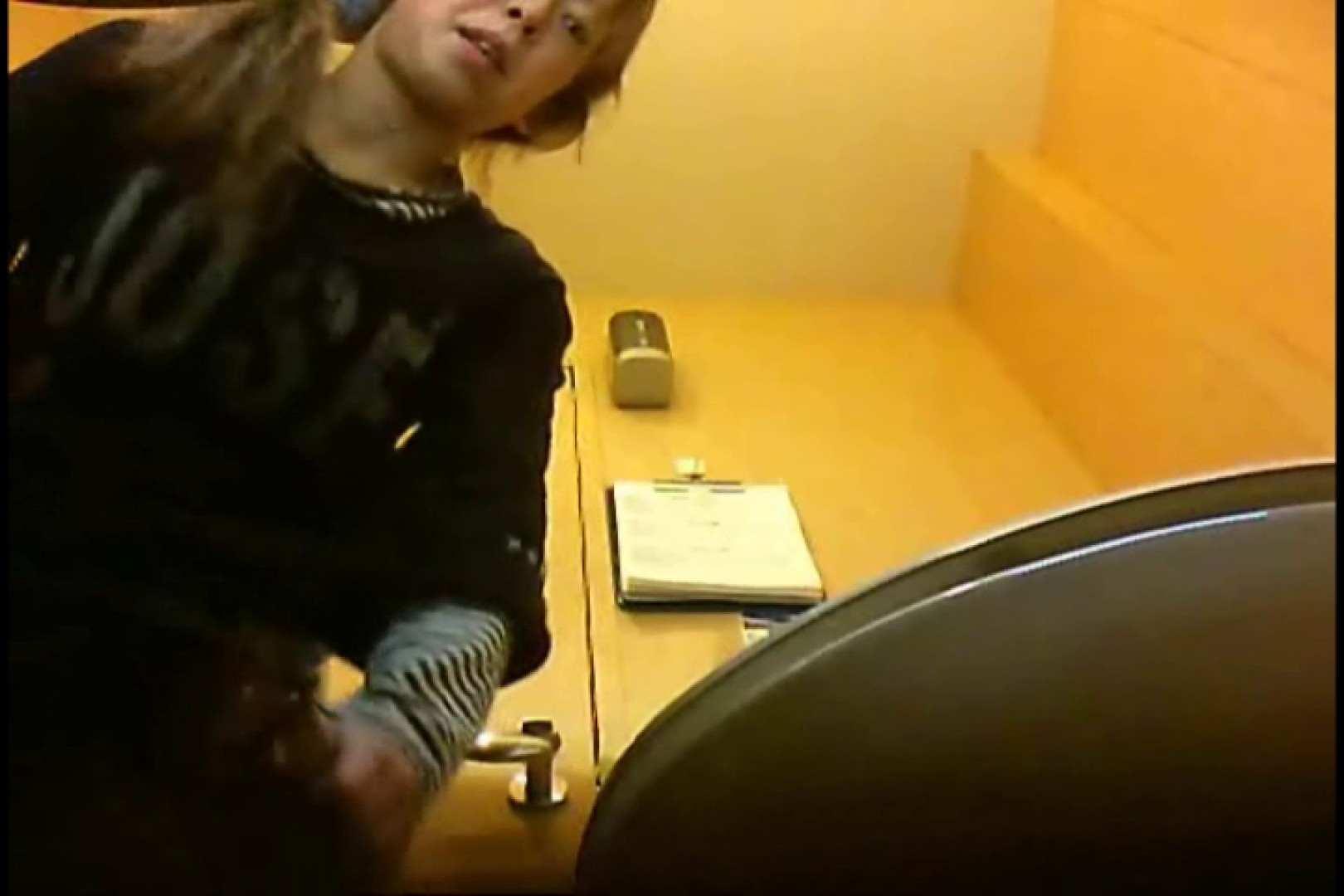 マダムが集まるデパートお手洗い Vol.06 洗面所のぞき 性交動画流出 103枚 24
