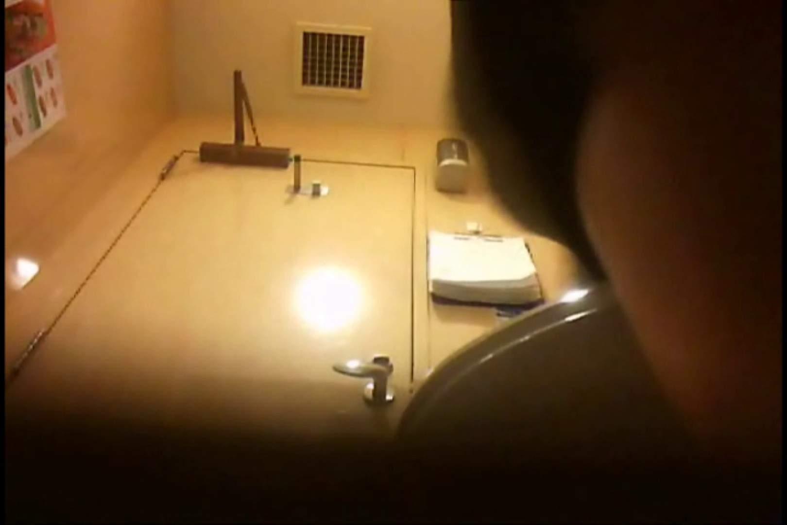 マダムが集まるデパートお手洗い Vol.08 洗面所のぞき | 盛合せ  80枚 16