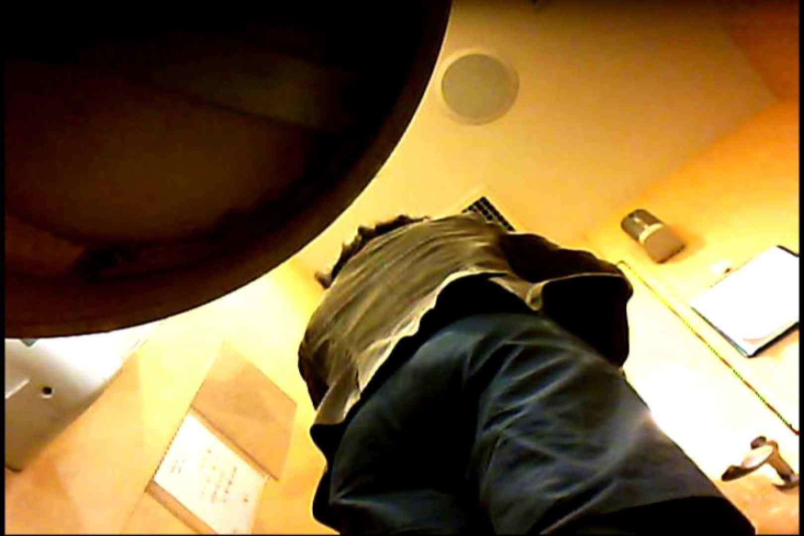 マダムが集まるデパートお手洗い Vol.12 洗面所のぞき オマンコ無修正動画無料 101枚 24
