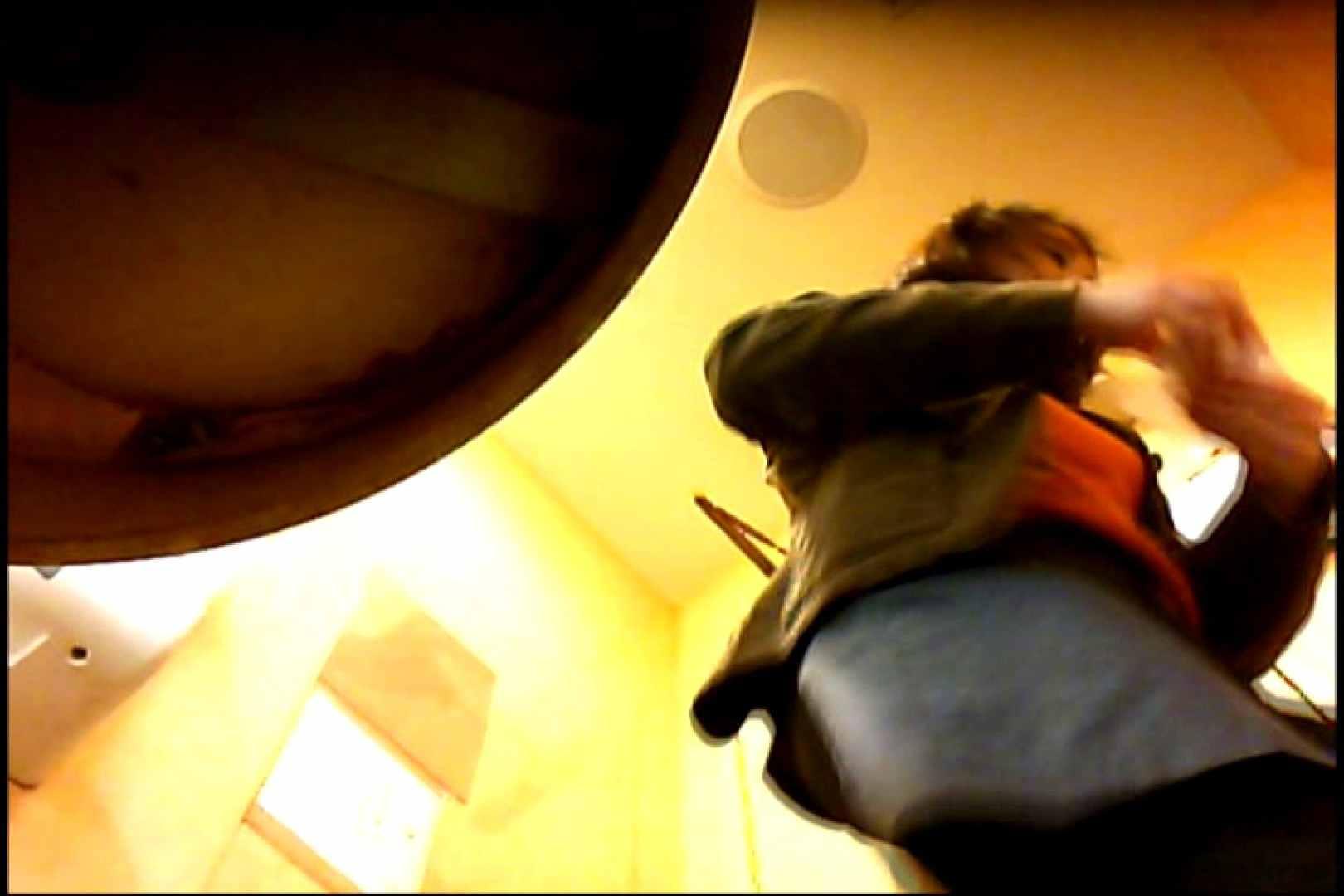 マダムが集まるデパートお手洗い Vol.12 洗面所のぞき オマンコ無修正動画無料 101枚 39