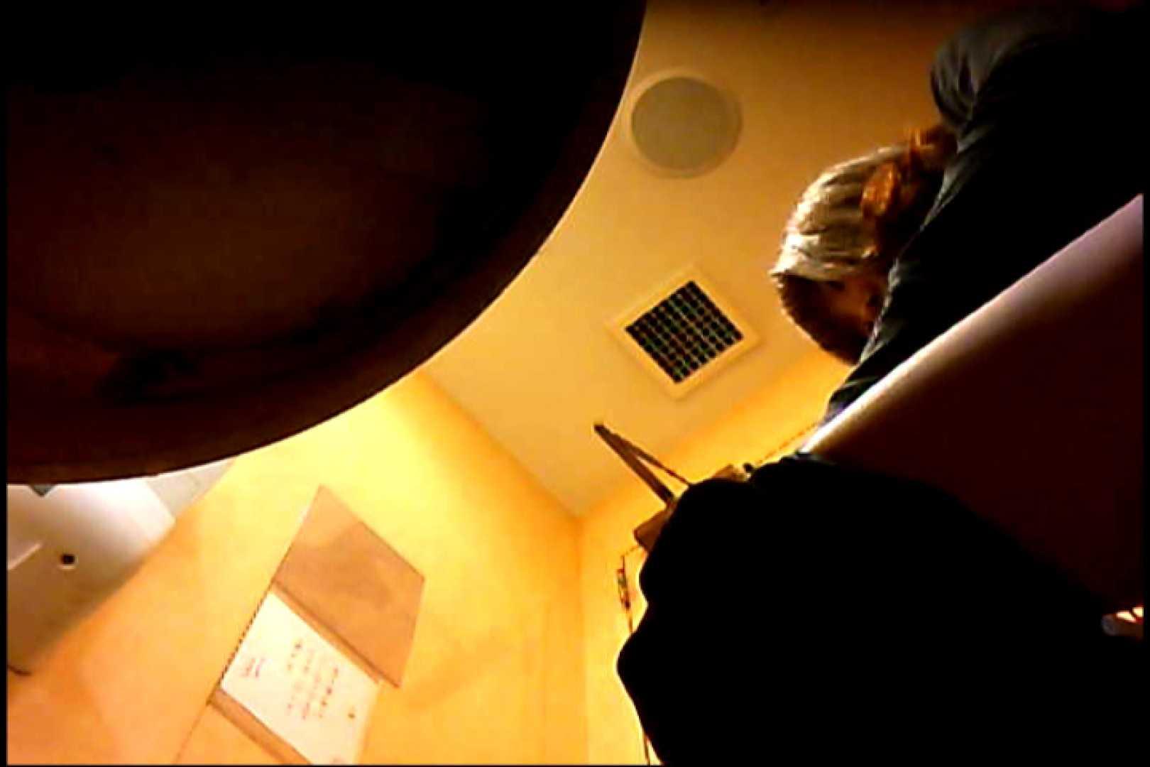 マダムが集まるデパートお手洗い Vol.12 洗面所のぞき オマンコ無修正動画無料 101枚 49