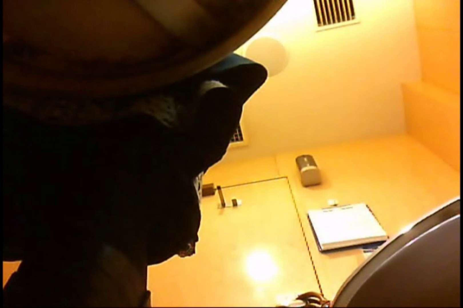 マダムが集まるデパートお手洗い Vol.14 洗面所のぞき ワレメ無修正動画無料 79枚 53