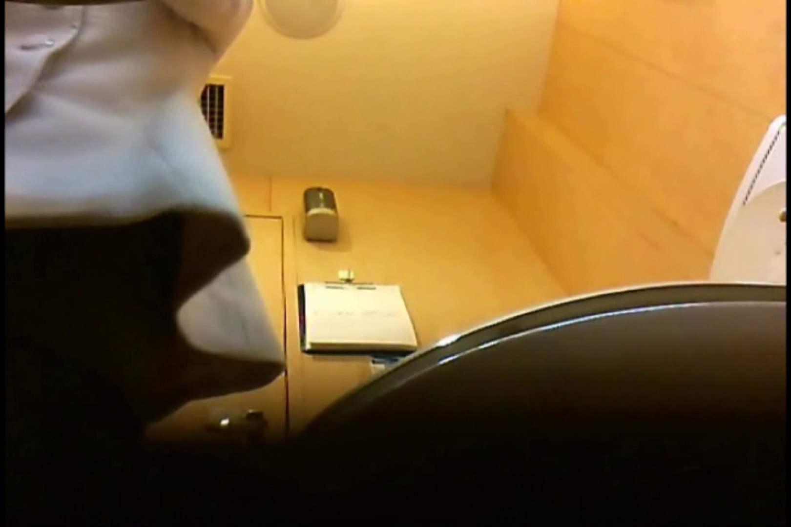 マダムが集まるデパートお手洗い Vol.15 盛合せ AV無料動画キャプチャ 79枚 28