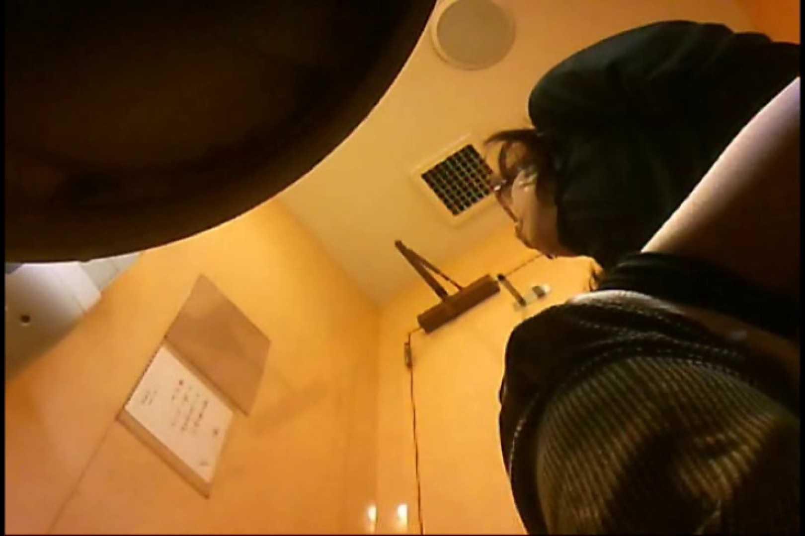 マダムが集まるデパートお手洗い Vol.20 洗面所のぞき おまんこ無修正動画無料 96枚 52