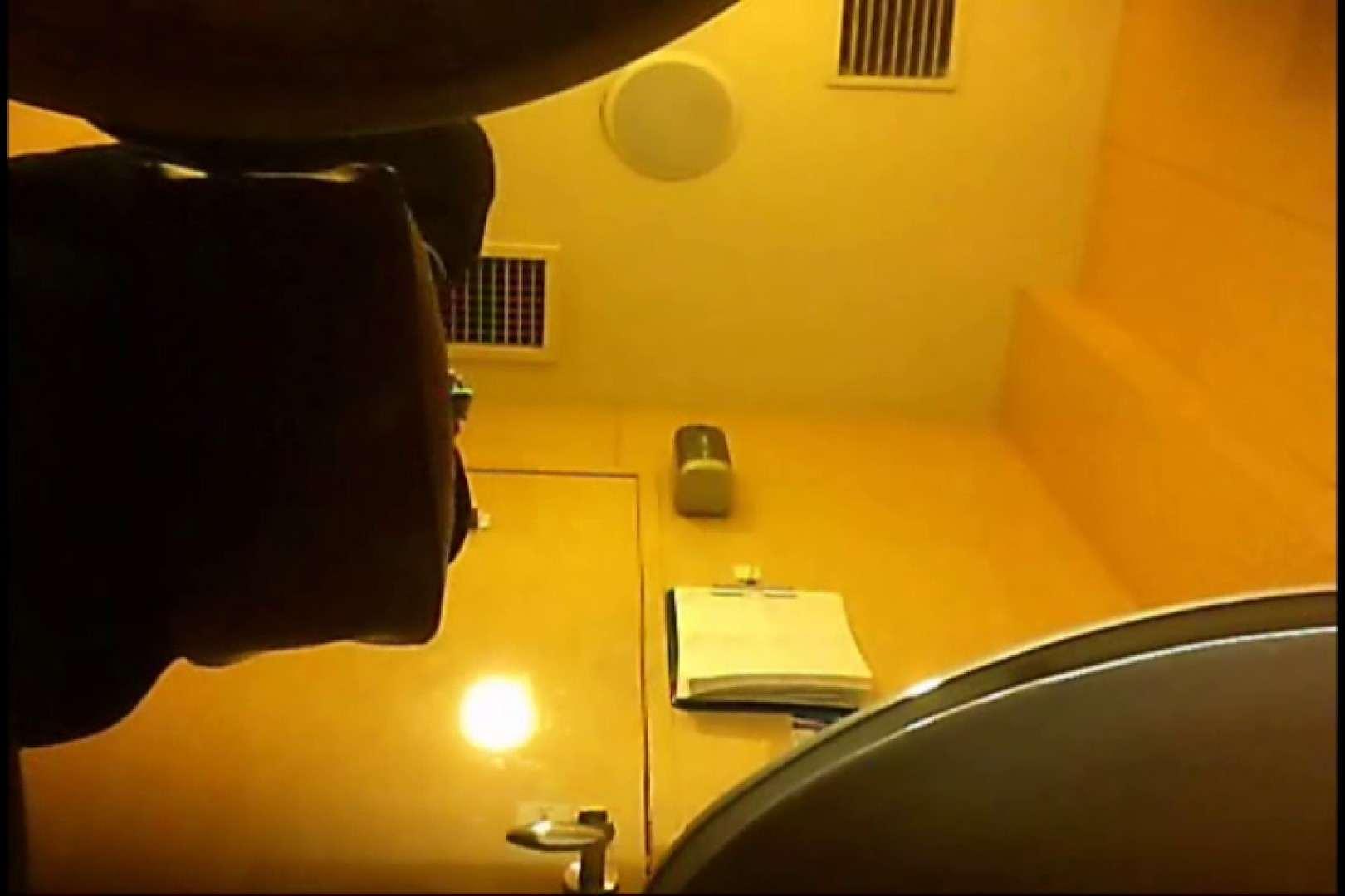 マダムが集まるデパートお手洗い Vol.21 アラ30 えろ無修正画像 105枚 25