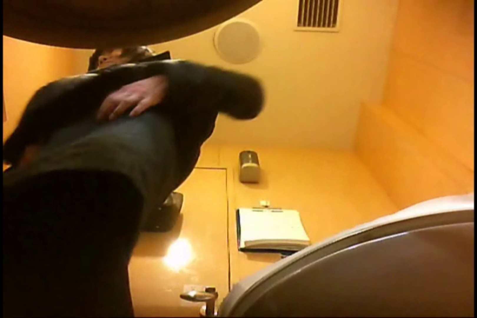マダムが集まるデパートお手洗い Vol.21 盛合せ | 丸見え  105枚 36