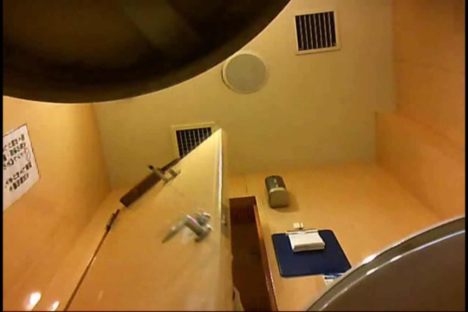 マダムが集まるデパートお手洗い Vol.31 アラ30 AV動画キャプチャ 94枚 4