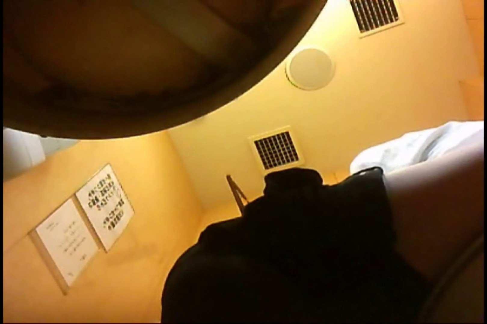 マダムが集まるデパートお手洗い Vol.31 洗面所のぞき おまんこ無修正動画無料 94枚 94