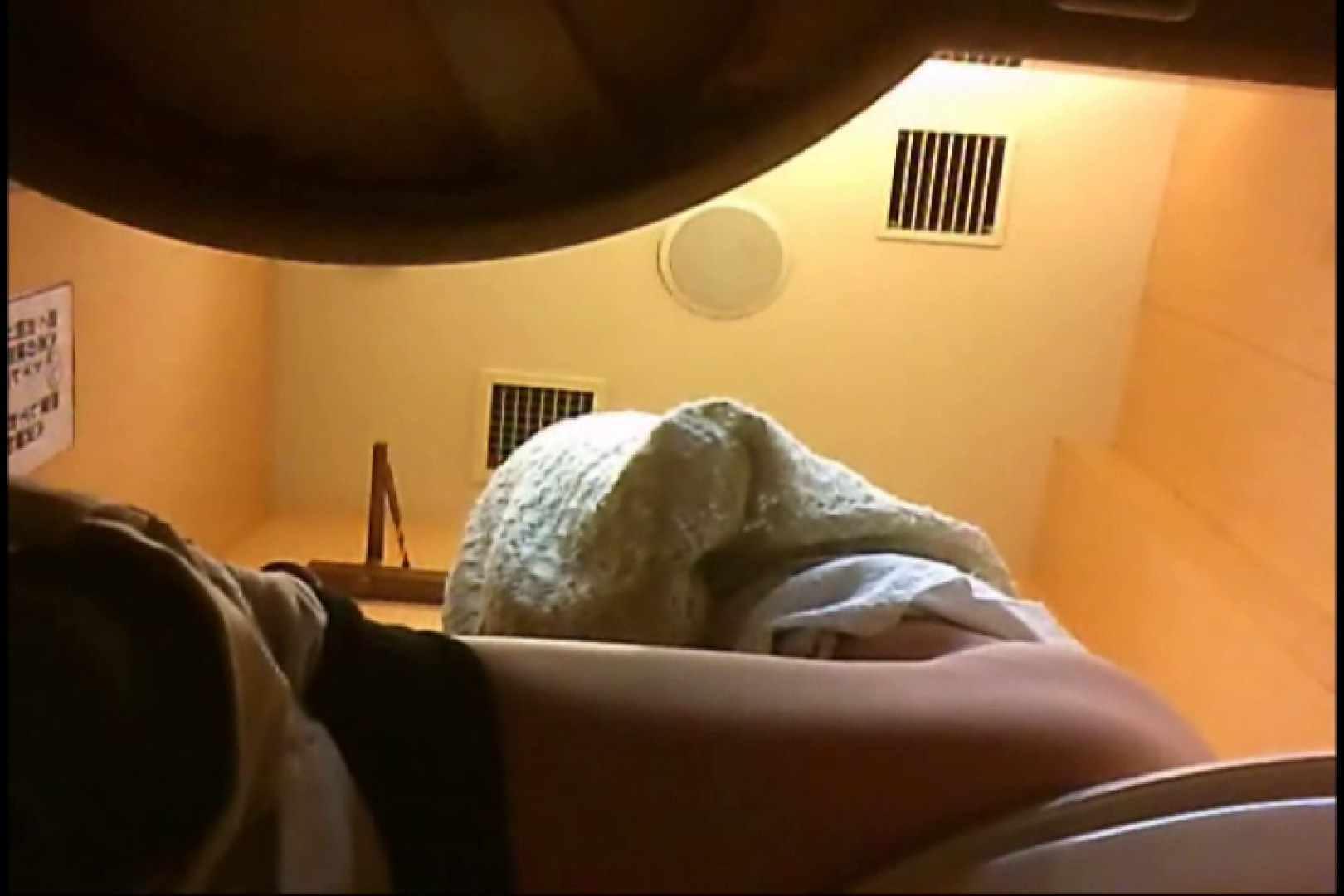 マダムが集まるデパートお手洗い Vol.43 洗面所のぞき 性交動画流出 79枚 46