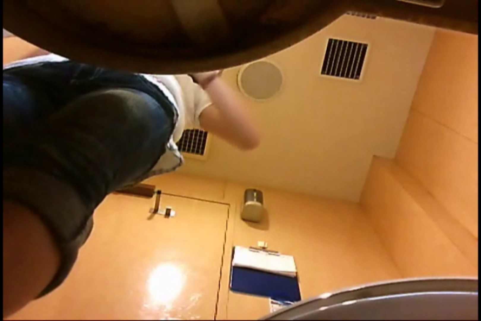 マダムが集まるデパートお手洗い Vol.46 丸見え アダルト動画キャプチャ 106枚 30