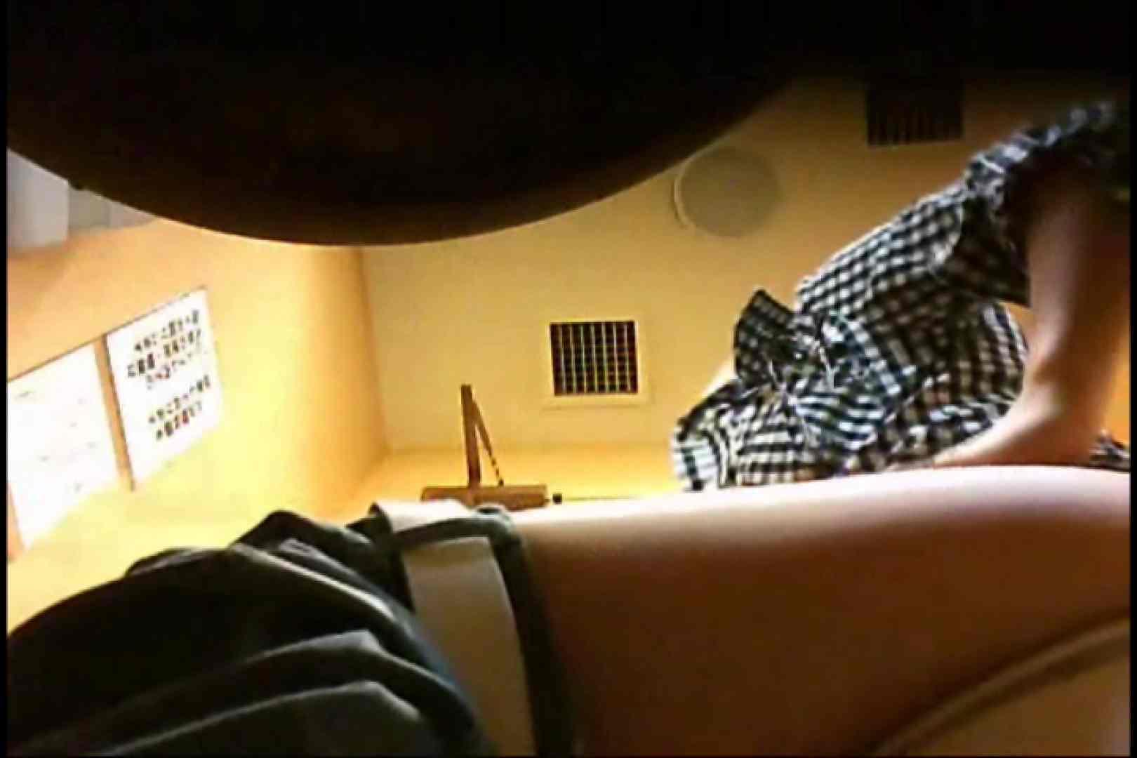 マダムが集まるデパートお手洗い Vol.50 お手洗いの中 われめAV動画紹介 98枚 69