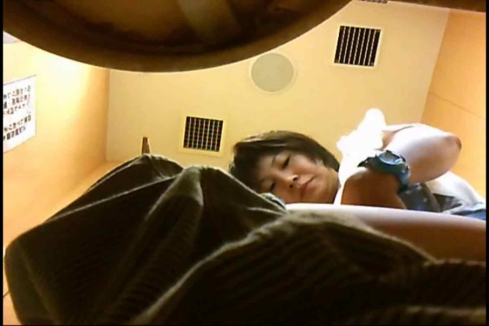 マダムが集まるデパートお手洗い Vol.51 アラ30 オマンコ無修正動画無料 91枚 26