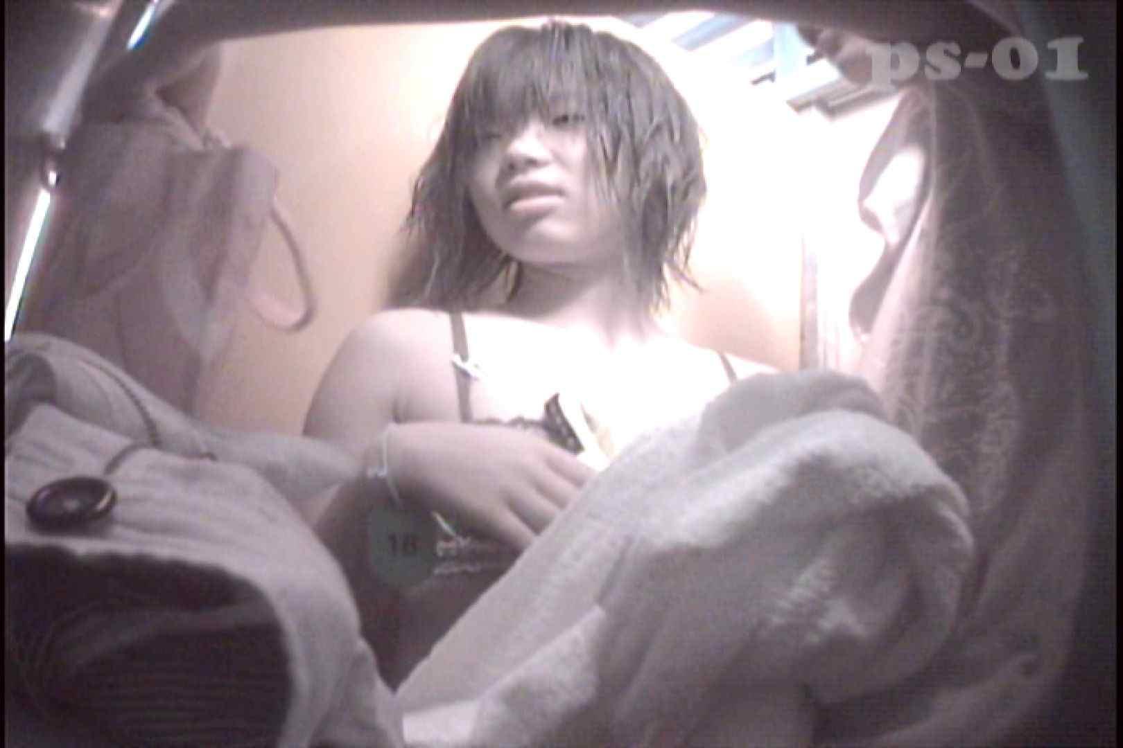 PoPoさんのシャワールームは危険な香り Vol.05 シャワー | 0  90枚 13