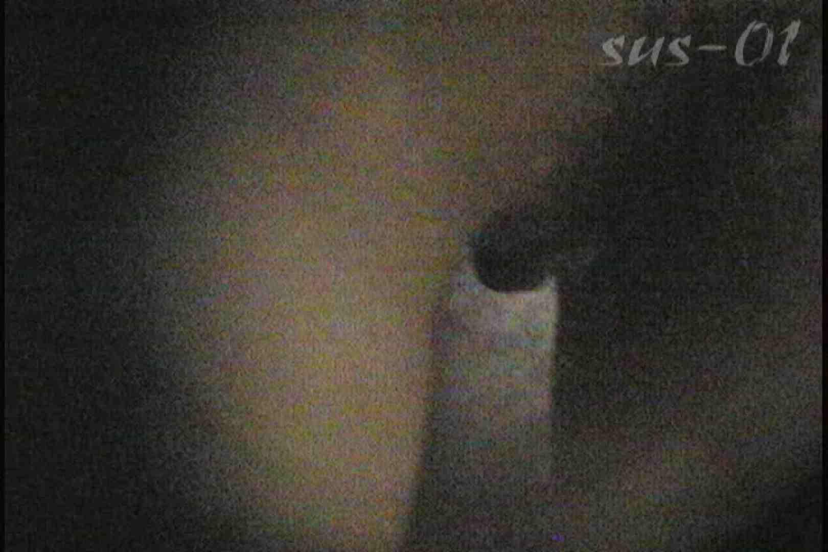 No.1 都市伝説! シャワールームでセックスをするカップルは実在した!! セックス ぱこり動画紹介 85枚 73