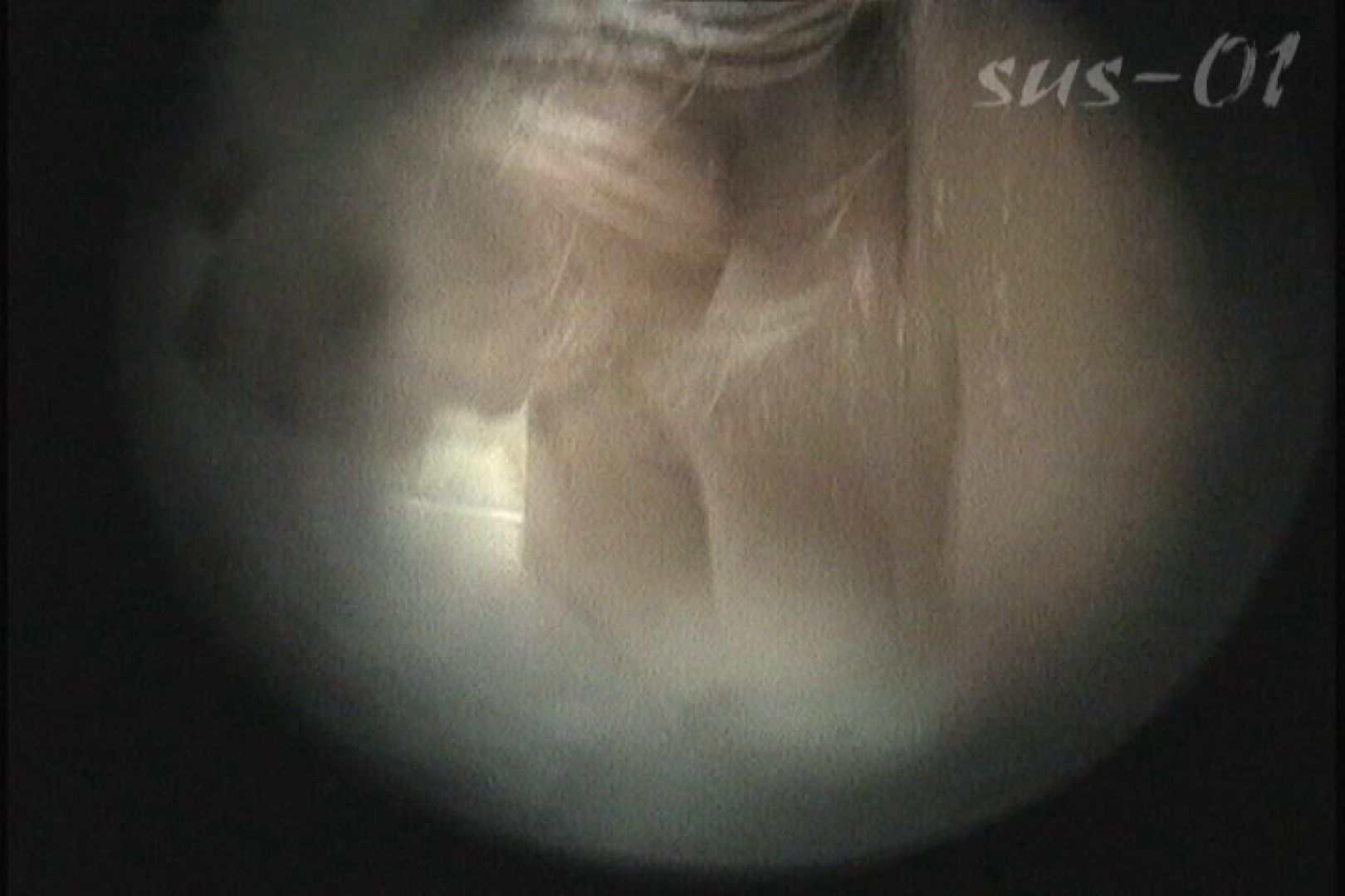 No.3 金髪ギャル 薄い陰毛の奥は一本スジが。 シャワー室 ぱこり動画紹介 88枚 33