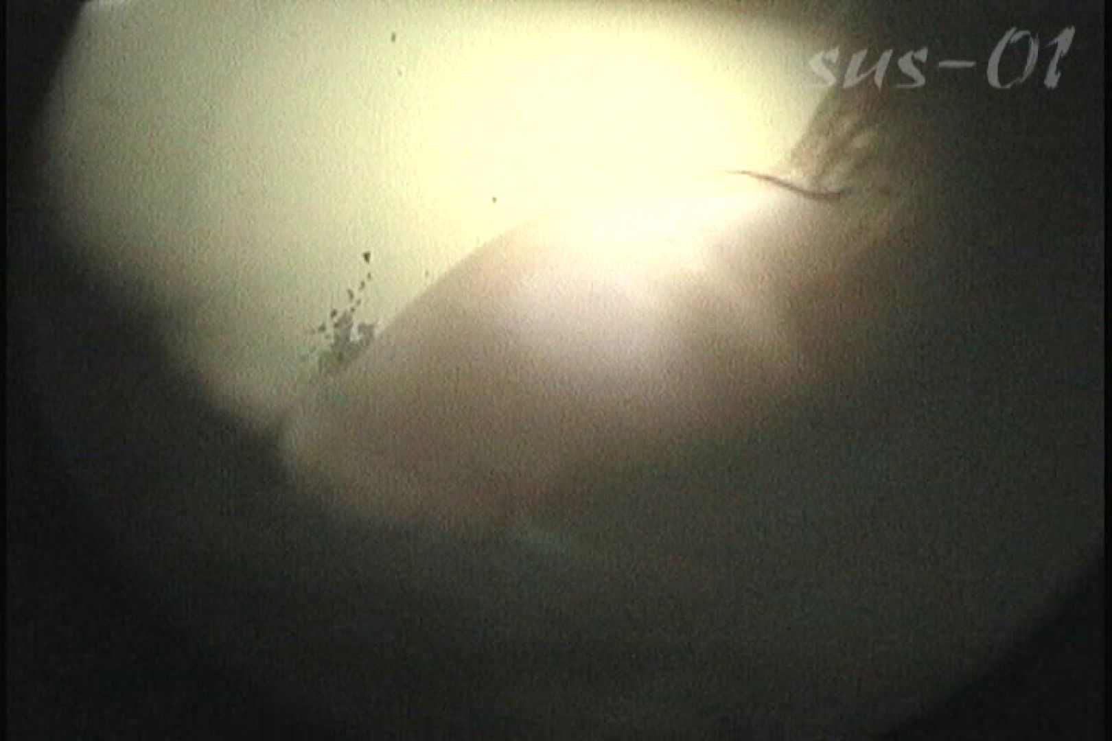 No.3 金髪ギャル 薄い陰毛の奥は一本スジが。 シャワー室 ぱこり動画紹介 88枚 63