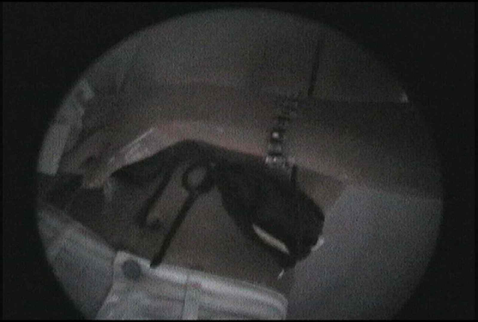 トイレ盗撮|No.124 暗いですが美人 垂れたおっぱいがそそります|怪盗ジョーカー