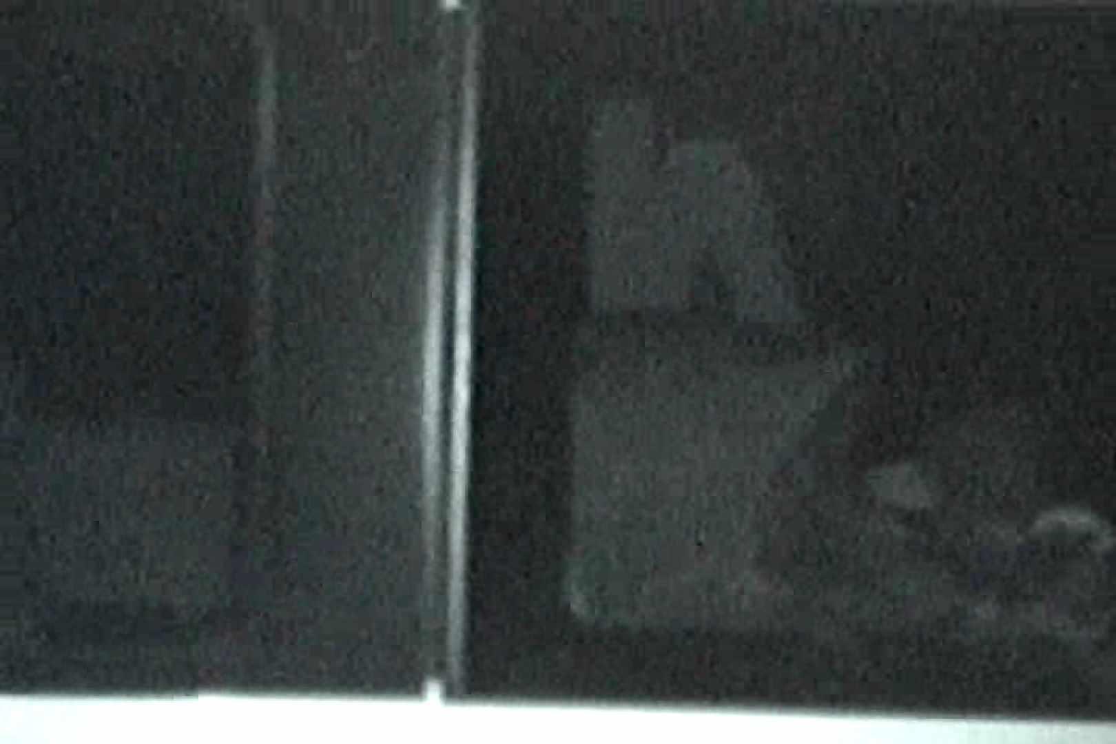 「充血監督」さんの深夜の運動会!! vol.008 いろんな乳首 おまんこ無修正動画無料 110枚 41