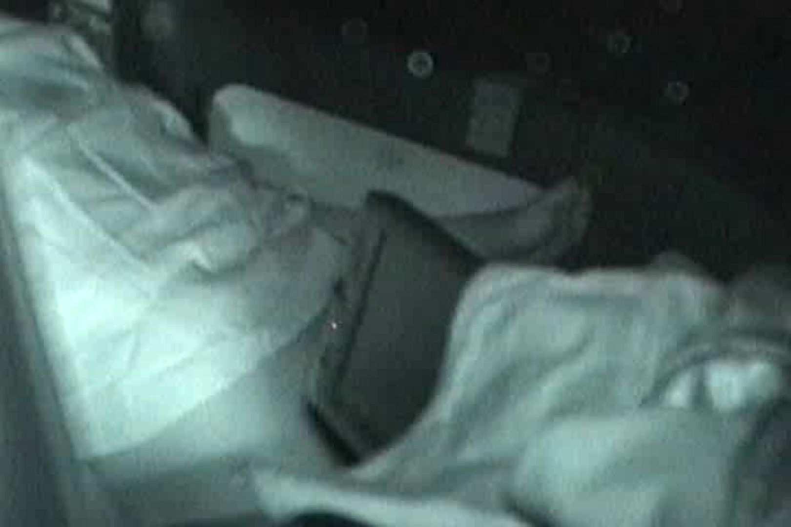 「充血監督」さんの深夜の運動会!! vol.009 お姉さんのSEX エロ無料画像 111枚 99