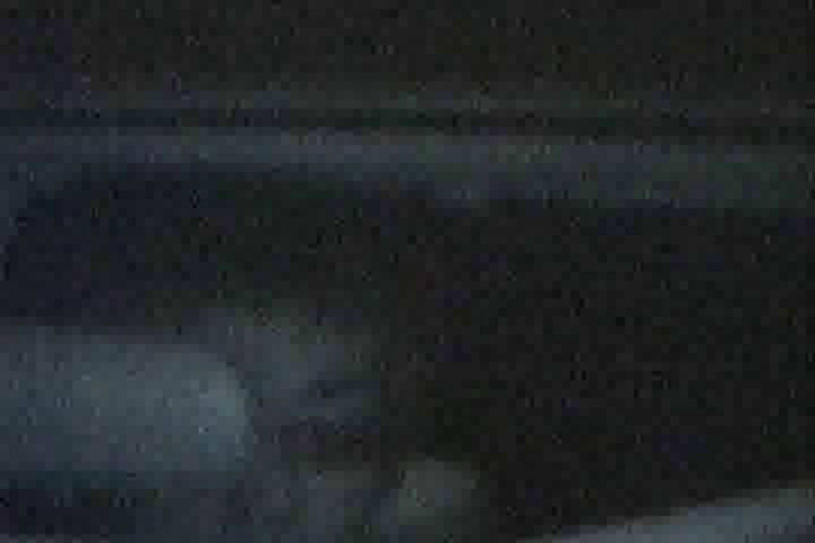 「充血監督」さんの深夜の運動会!! vol.014 盗撮編 えろ無修正画像 92枚 34