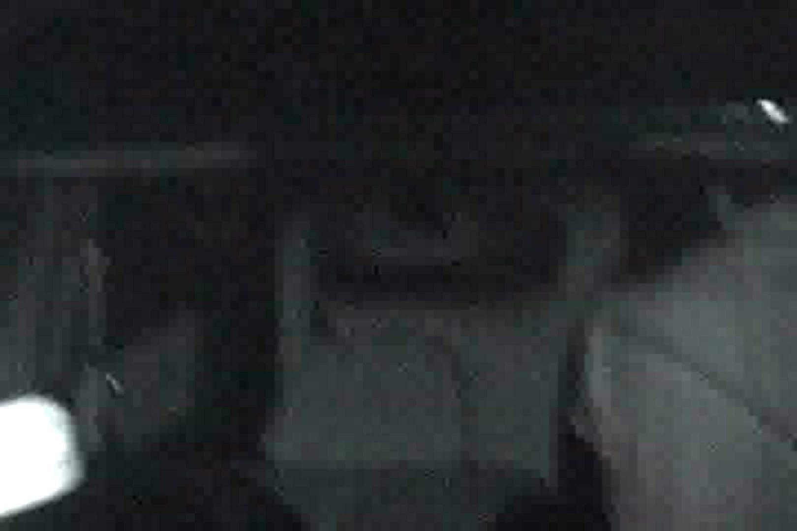 「充血監督」さんの深夜の運動会!! vol.020 ギャル達 戯れ無修正画像 104枚 20