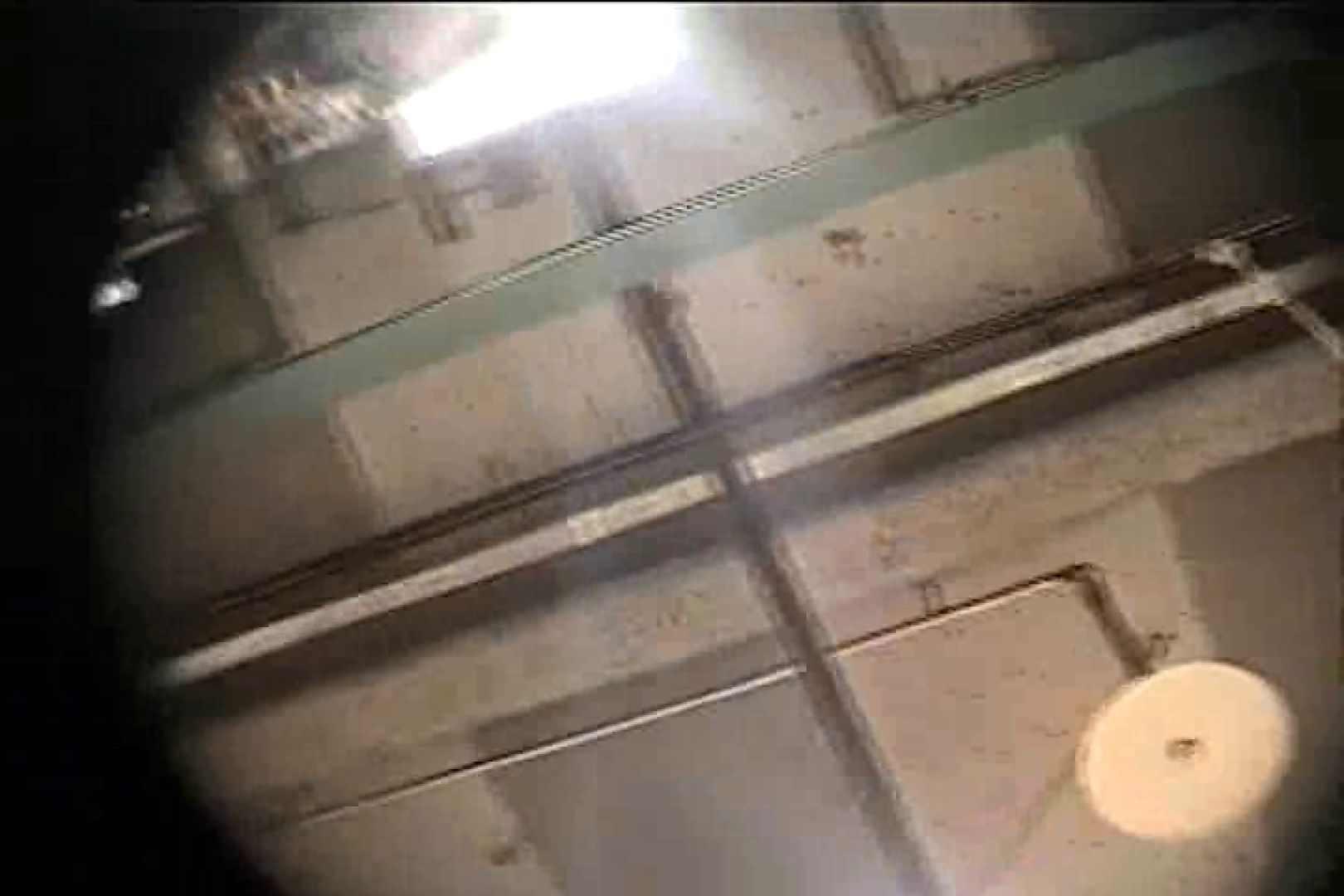関西発!タツヤのDV直撮り大追跡!!! Vol.09 追跡  76枚 4