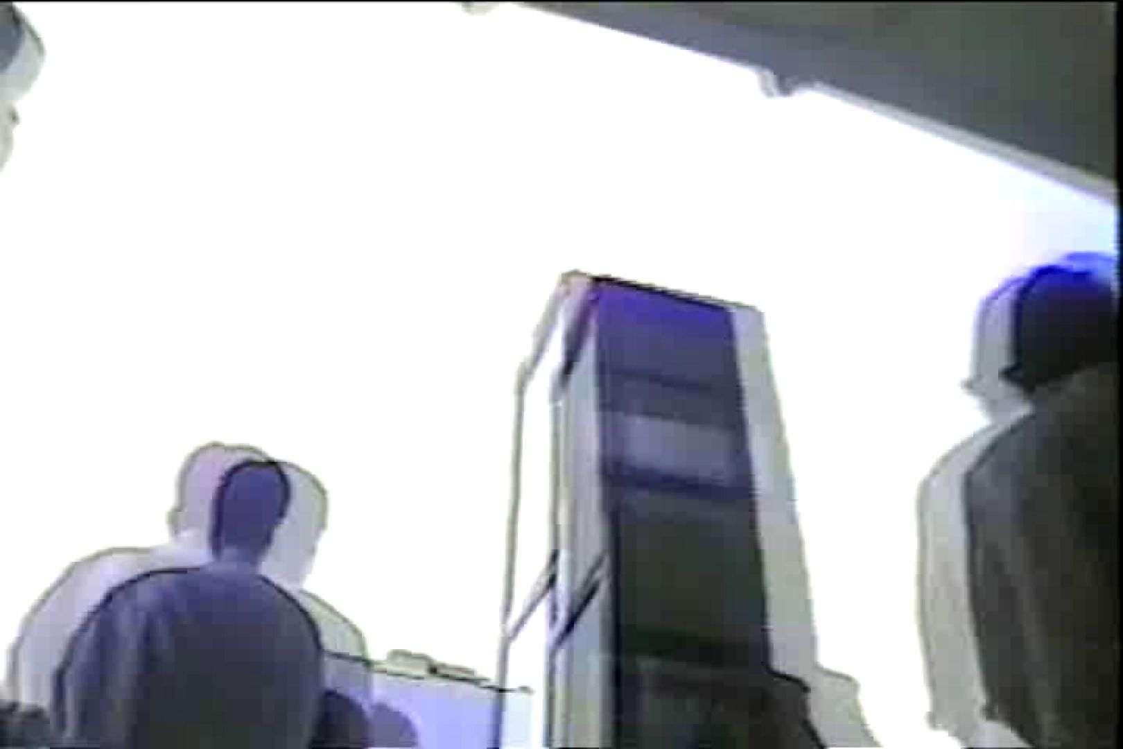 関西発!タツヤのDV直撮り大追跡!!! Vol.09 追跡 | 0  76枚 49