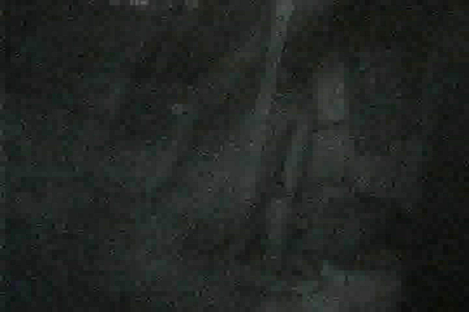 「充血監督」さんの深夜の運動会!! vol.036 魅力 われめAV動画紹介 79枚 39